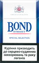 Cheap Bond Street Blue Selection
