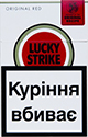 Cheap Lucky Strike Original Red