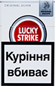 Cheap Lucky Strike Original Silver