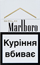 Cheap Marlboro Gold