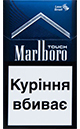 Cheap Marlboro Touch