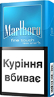 Cheap Marlboro Fine Touch